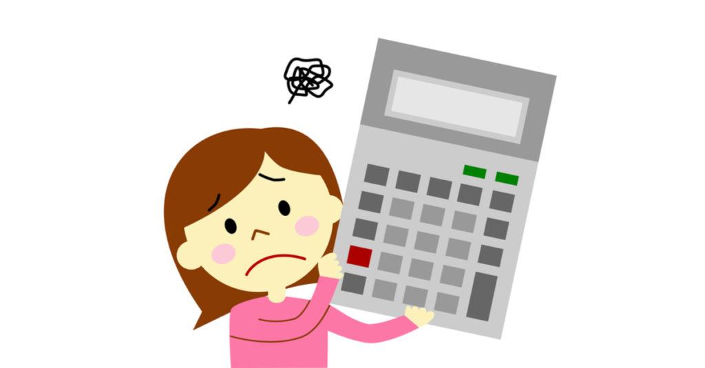 デメリット1:お金がかかる